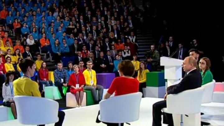 «Не гните пальцы веером»: три главных наставления Владимира Путина молодёжи