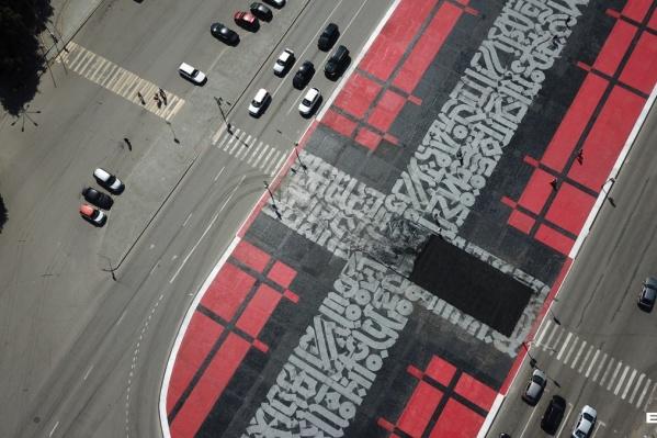 Дорожку на площади все-таки доделают. А потом приедет Покрас Лампас и восстановит граффити