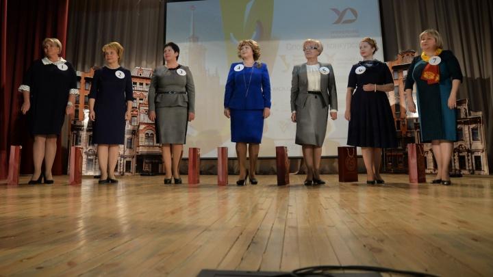 Шесть екатеринбургских педагогов вошли в тридцатку лучших директоров школ со всей России