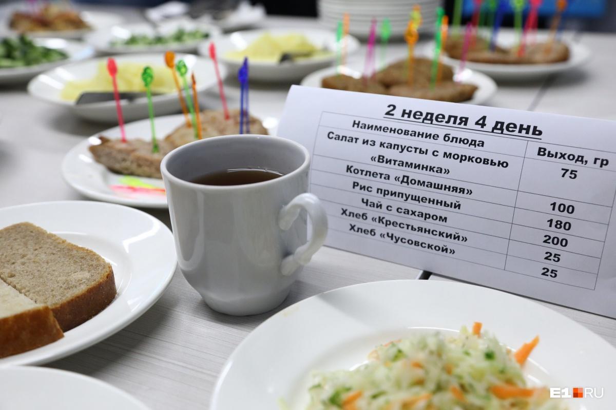 А это примеры блюд, которыми кормят детей в столовой школы № 1