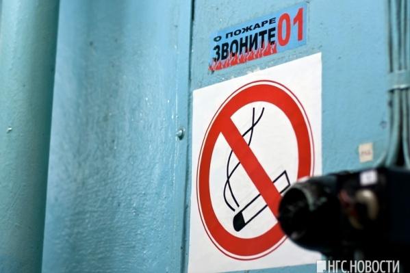 "В Красноярске <a href=""http://ngs24.ru/news/more/54328201/"" target=""_blank"">резко выросло число штрафов за курение на улице</a>"