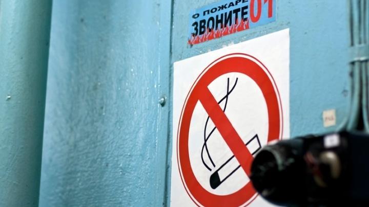 За два года молодежь стала в три раза меньше курить