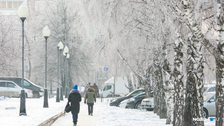 На выходных в Красноярск нагрянет мороз со снегопадом