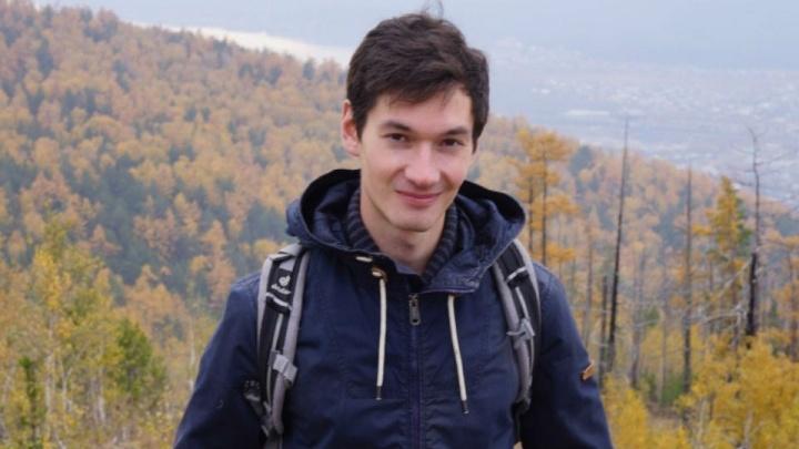 На Южном Урале нашли программиста, пропавшего при странных обстоятельствах