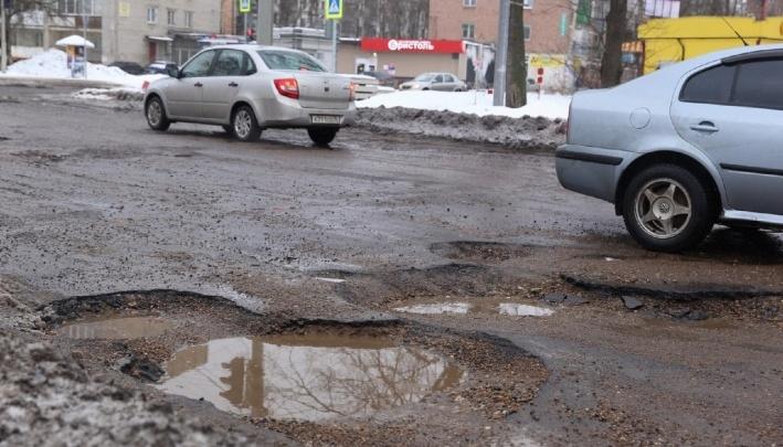 РБК: Счётная палата уличила ярославских чиновников в недостоверных данных о качестве дорог