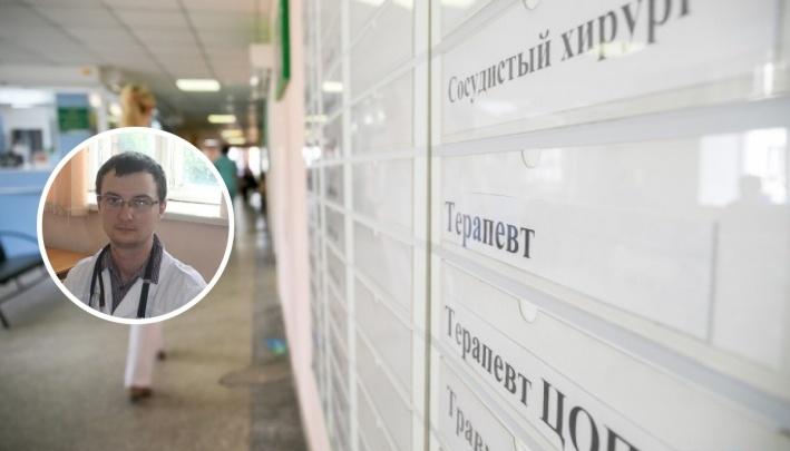 «Освободился в октябре»: видео задержания подозреваемого в нападении на педиатра в Лесосибирске