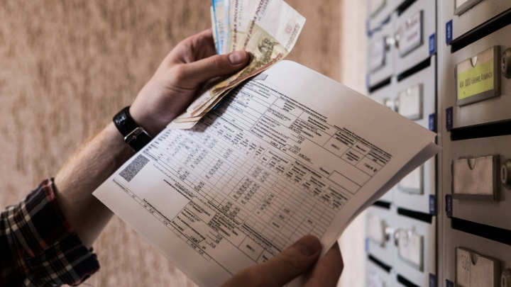 Медведев определил рост тарифов ЖКХ в Новосибирской области на 2020 год