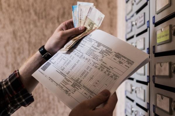 Новосибирская область оказалась в числе регионов с наибольшим повышением платы за коммунальные услуги