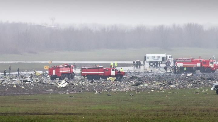 МАК признал ошибку пилотов в катастрофе под Ростовом, где погибли 62 человека