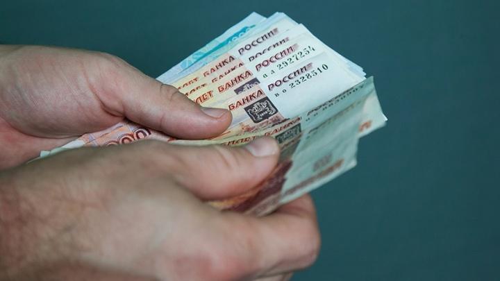 Шадринская прокуратура выявила задолженность по зарплате в один миллион на одном из предприятий
