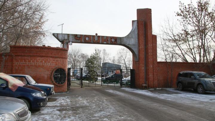 Снесут дома, расширят дорогу: в Челябинске обустроят проезд к президентскому посёлку для саммитов