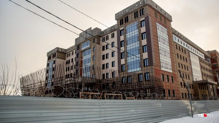 В Ярославле расторгли контракт с компанией, строившей новое здание УМВД почти за 1,5 миллиарда