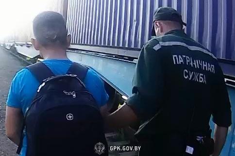 Тюменец спрятался под поездом и поехал в Европу в поисках лучшей жизни, но его поймали пограничники