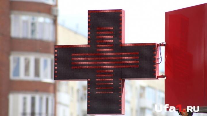 Против гриппа планируют привить 40% жителей Башкирии