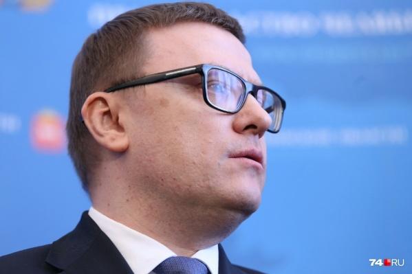 Алексей Текслер планировал объехать Челябинск на прошлой неделе, но неожиданно изменил маршрут