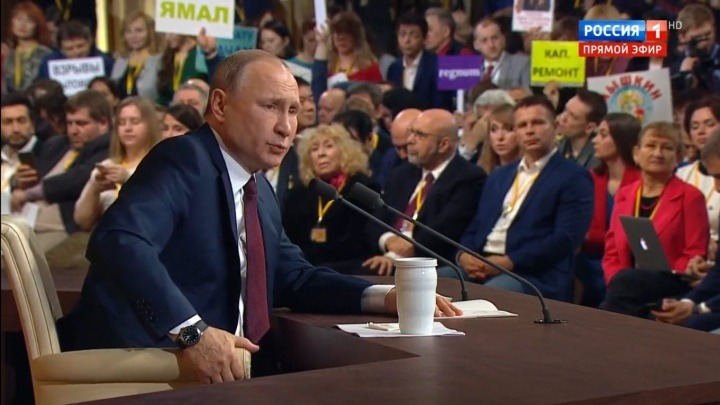 Путин ответил омичке про возможность 2-процентной ипотеки в Сибири