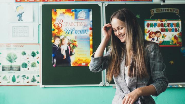 День знаний глазами молодойомской учительницы младших классов