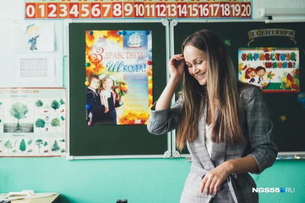 Анастасия Свенч сегодня встретилась со своими учениками после нескольких месяцев разлуки