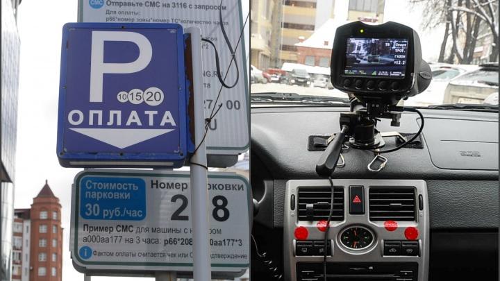 Как это работает: ловим в прямом эфире тех, кто забывает платить за парковку в центре Екатеринбурга