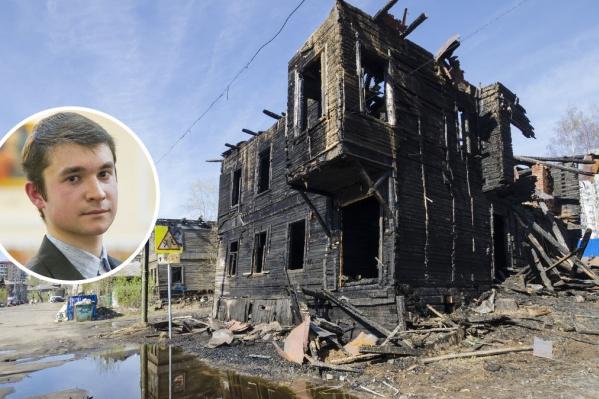Владислав Дреко: «Не ручаюсь за весь город, но в моей жизни случившийся пожар — эпохальное событие, венец всей политики в отношении объектов культурного наследия в Архангельске»