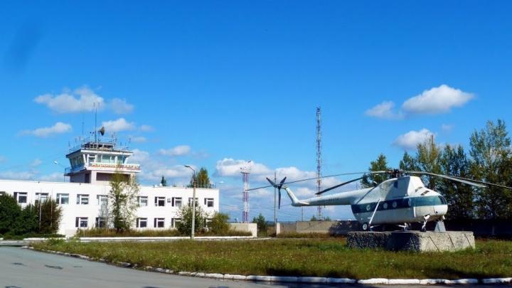 На аэродроме Уктус экстренно сел самолет
