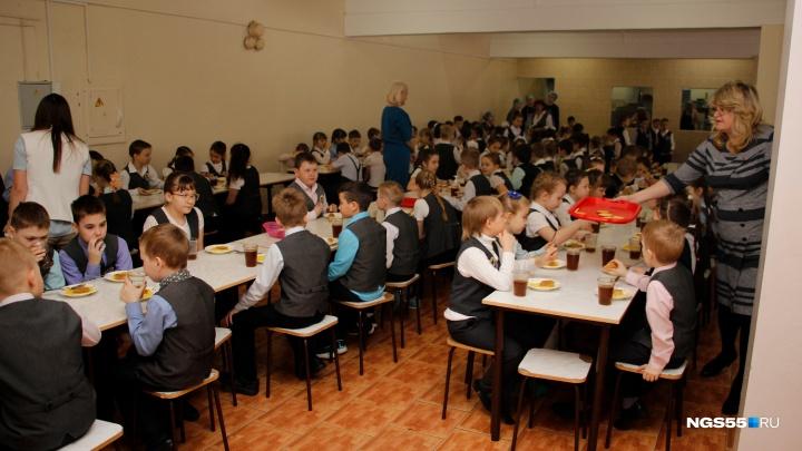 Путин заявил о бесплатных обедах для младшеклассников. Сколько денег потребуется Омской области?