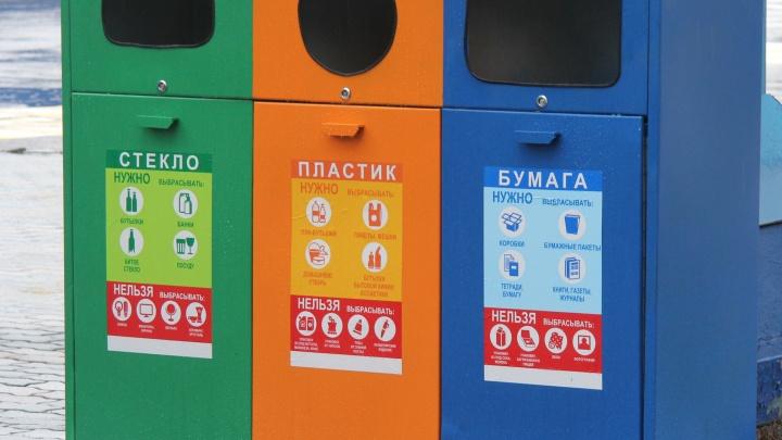 «Балтика» продолжит инвестировать в развитие раздельного сбора отходов на Дону
