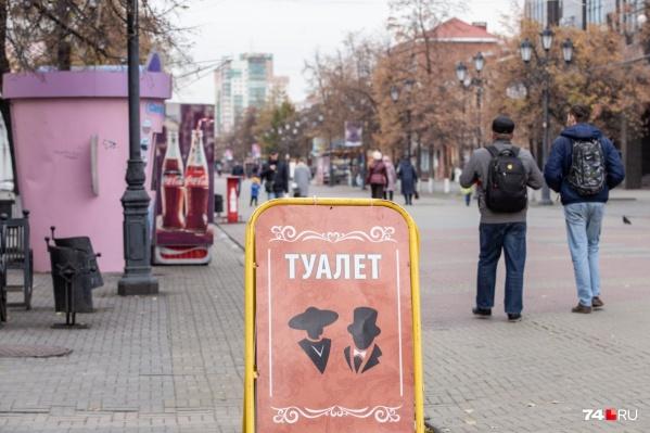 Кировка — главная достопримечательность Челябинска, но и она страдает от засилья рекламы и безвкусицы<br>