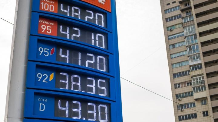 «Нефтяные компании обнаглели»
