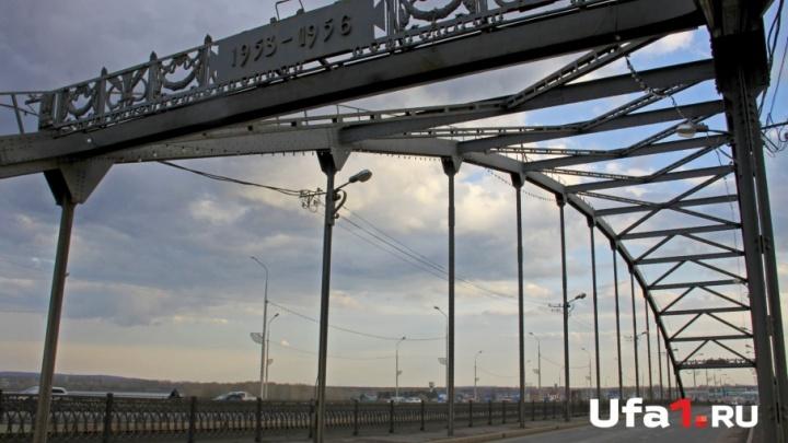 На старом мосту через реку Белая ограничили движение