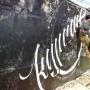 «Недовольные будут всегда»: создатели стрит-арта в Кургане рассказали о сложностях в работе