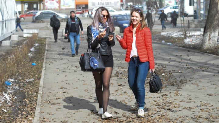 В Екатеринбурге к выходным потеплеет «по-летнему»