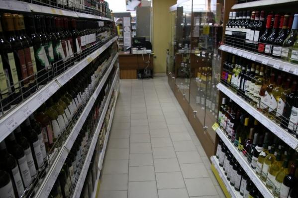 Ограничение будет действовать в магазинах и супермаркетах