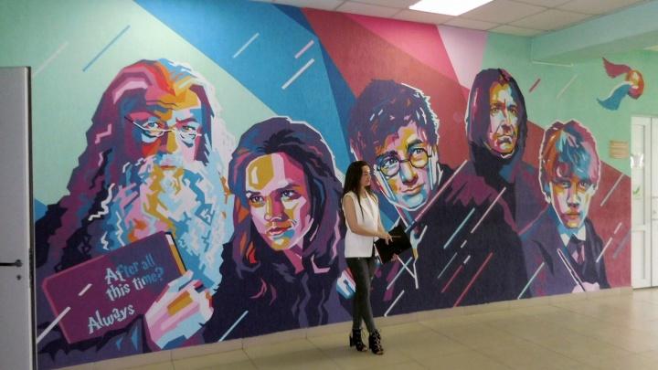 Выпускница ОмГТУ нарисовала граффити с героями «Гарри Поттера» в холле университета