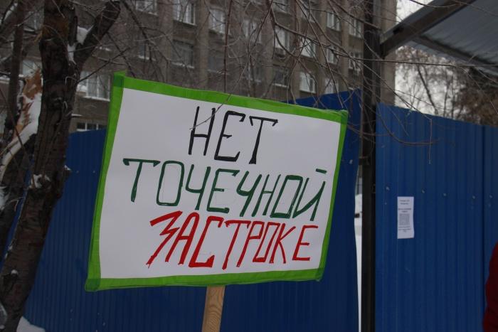 Активисты вышли на пикет против вырубки сквера, несмотря на мороз