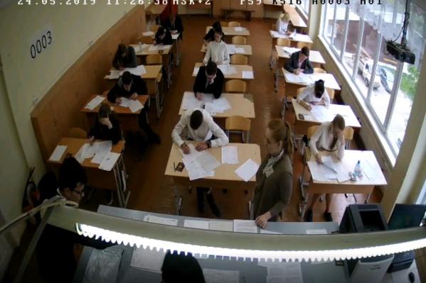 Камеры установлены в 71 пункте проведения экзамена