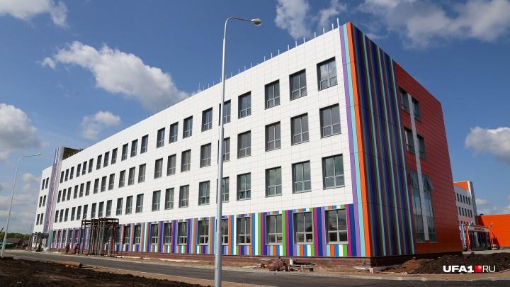 До чего дошел прогресс: осенью в Уфе откроются две полилингвальные школы