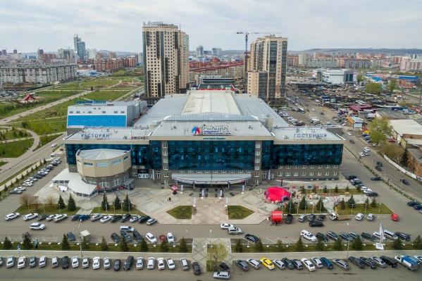 Книжная ярмарка пройдет в МВДЦ «Сибирь»