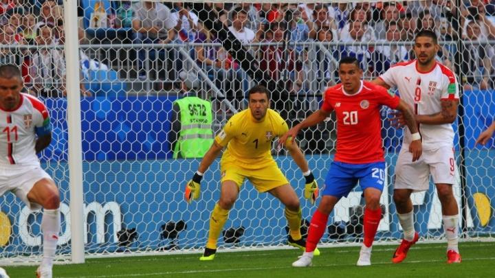 В Самаре сборная Сербии забила единственный мяч команде Коста-Рики