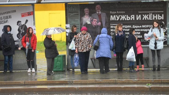 Битва за тепло: екатеринбуржцам приходится обивать пороги и обрывать телефоны коммунальных служб