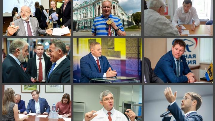 Посмотрите им в глаза: фото свердловских депутатов, поддержавших повышение пенсионного возраста