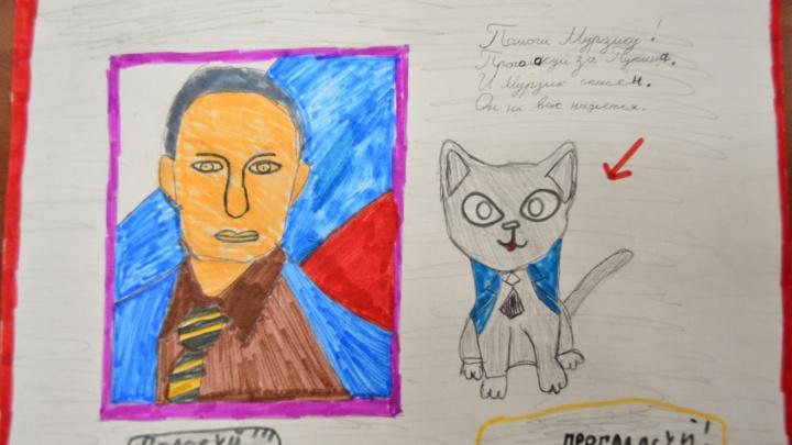 Путин не победил: дети из Архангельска получили призы за рисунки про выборы