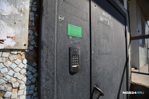 Проблема коснулась домов, где стояли домофоны, обслуживаемые «КамСан»