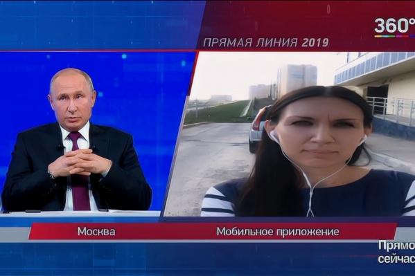 Ксения из Красноярска попросила построить школу и разбить парк в «Солнечном»