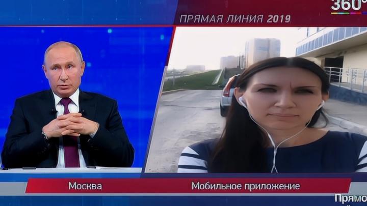 Владимир Путин отправил губернатора в «Солнечный» после жалоб жителей на отсутствие школ и парка