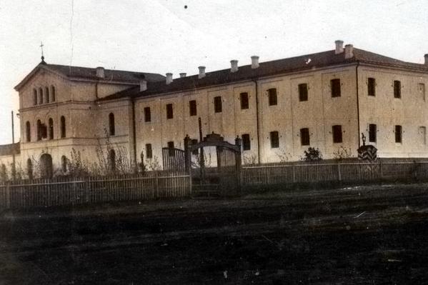 Екатеринбургская тюрьма в начале ХХ века