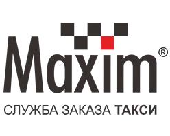 Служба заказа такси «Максим»: клиенты забывали в машине олимпийский факел