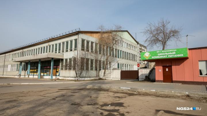 «Бизнес на детях»: как комбинат питания захватывает школы и в чем обвиняют бывшего директора