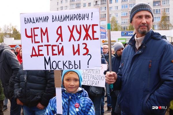 Митинг-концерт прошел в Архангельске 19 мая на площади Терёхина