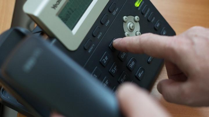 Это уловка: курганским предпринимателям от лица Роспотребнадзора региона звонят мошенники